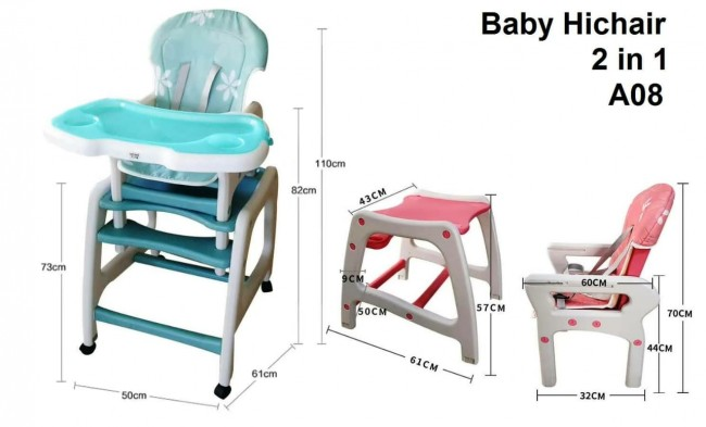 High Chairs Baby Highchair Bright Stars Year-End Bargain Sale Feeding